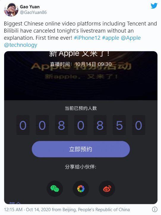 Một loạt nền tảng video trực tuyến ở Trung Quốc hủy bỏ sự kiện ra mắt iPhone 12 của Apple - Ảnh 1.