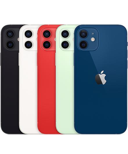 iPhone 12 chính hãng có giá 22-44 triệu đồng, bán ra trong tháng 12 - Ảnh 2.