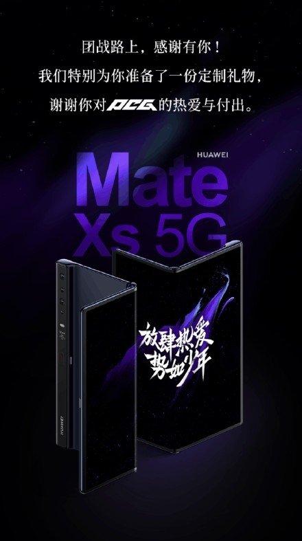 Tencent chi 30 triệu USD để tặng Huawei Mate Xs cho nhân viên, nhân viên lập tức đem rao bán - Ảnh 1.