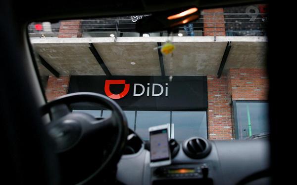 DiDi Chuxing tạo ra điều thần kỳ trong giới startup giữa bão Covid-19: Tự tin chuẩn bị IPO sau khi bất ngờ có lãi vào quý 2, dự kiến giá trị đạt 60 tỷ USD - Ảnh 1.