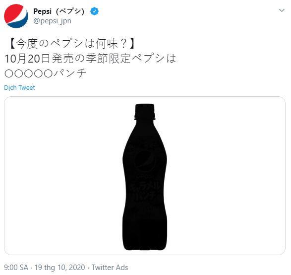 Pepsi Nhật Bản ra mắt sản phẩm mới theo kiểu đuổi hình bắt bóng, khách hàng phải chỉnh ảnh mãi mới tìm ra đáp án - Ảnh 1.
