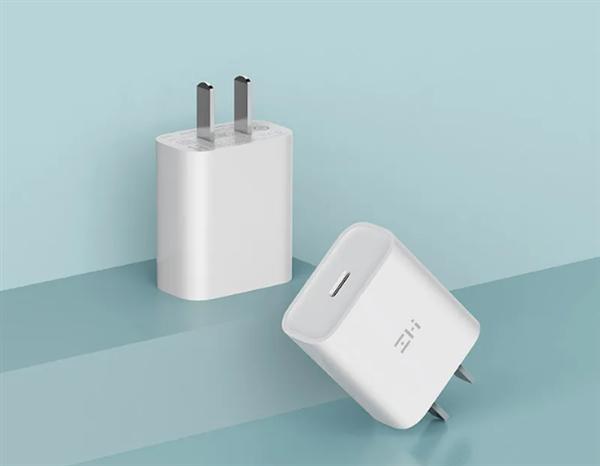 Xiaomi ra mắt củ sạc 20W dành cho iPhone 12, giá 135.000 đồng - Ảnh 2.