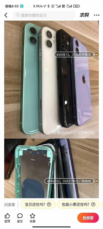 Rộ lên trào lưu hô biến iPhone cũ thành iPhone 12 ở Trung Quốc - Ảnh 2.