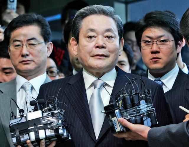Chủ tịch Samsung Lee Kun-hee qua đời - Ảnh 1.