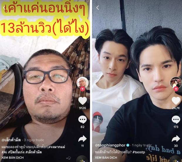 Nằm võng nhìn camera 5 giây có ngay 16 triệu view, TikToker Việt tạo trend gây sốt từ Hàn đến Thái - Ảnh 9.