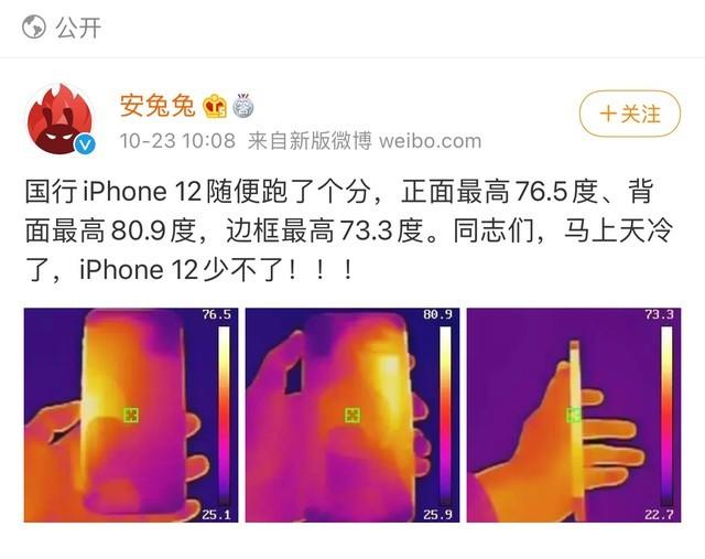 iPhone 12 bị vỡ trận ở Trung Quốc - Ảnh 3.
