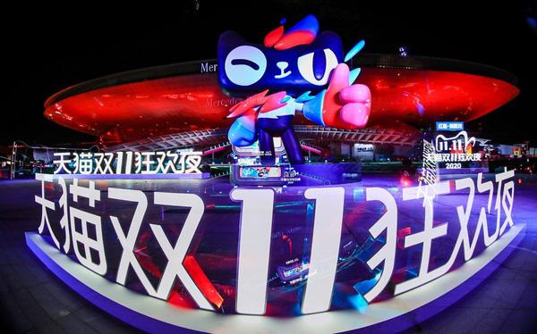 Doanh thu sau 30 phút đầu Ngày độc thân của Alibaba đạt con số kỷ lục 56,3 tỷ USD - Ảnh 1.