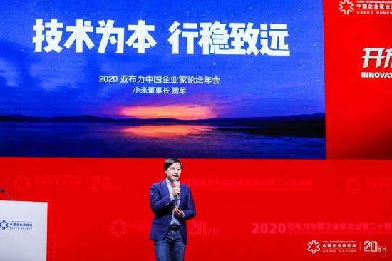 Đồ Xiaomi rẻ tiền, đều là hàng gia công và không có công nghệ: CEO Lôi Quân làm rõ 3 quan niệm sai lầm phổ biến về công ty - Ảnh 5.