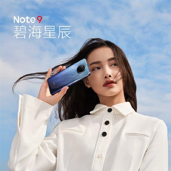 Redmi Note 9 5G và Redmi Note 9 Pro 5G ra mắt: Camera 108MP, màn hình 120Hz, giá từ 4.6 triệu đồng - Ảnh 2.