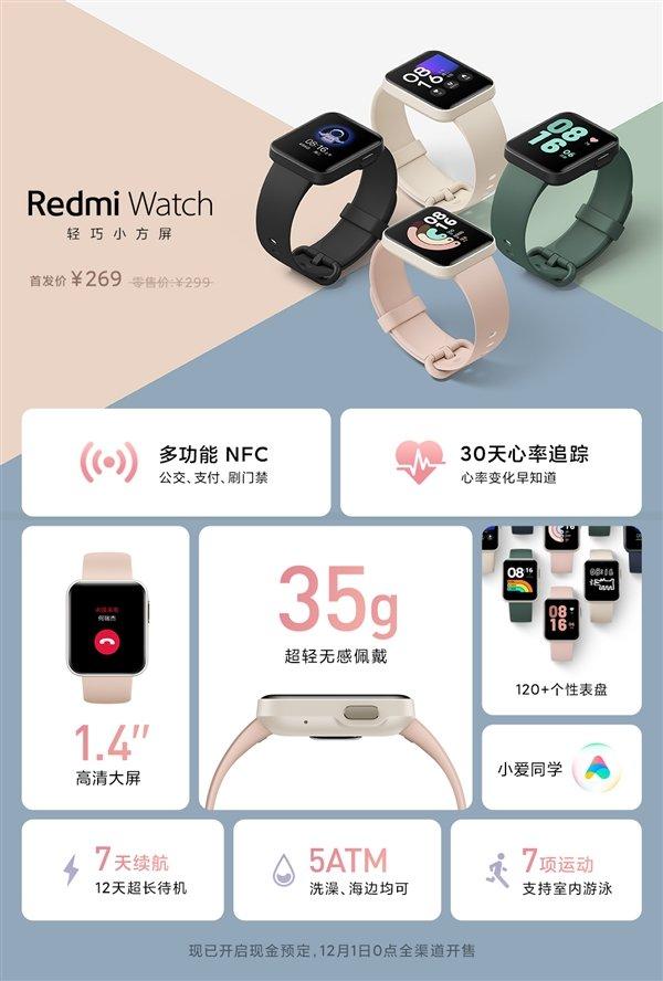 Redmi Watch ra mắt: Màn hình 1.4 inch, kháng nước 5ATM, hỗ trợ NFC, pin 12 ngày, giá 1.1 triệu đồng - Ảnh 3.