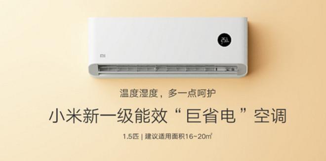Xiaomi giới thiệu mẫu điều hòa không khí Mijia mới, trang bị máy nén Inverter, giá chỉ 7,4 triệu đồng - Ảnh 1.