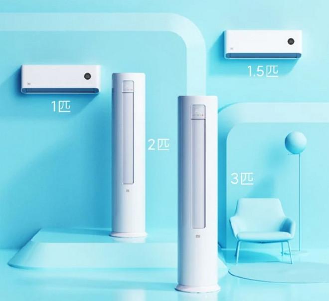 Xiaomi giới thiệu mẫu điều hòa không khí Mijia mới, trang bị máy nén Inverter, giá chỉ 7,4 triệu đồng - Ảnh 2.