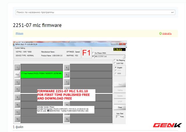 Hướng dẫn chi tiết cách nạp lại firmware cho USB bị lỗi - Ảnh 9.