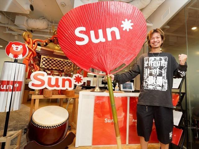 Bỏ học cấp 3, chàng trai Nhật bị đuổi khỏi nhà, sống đời vô gia cư, sang Việt Nam tuyển kỹ sư gây dựng startup công nghệ tỷ đô - Ảnh 1.