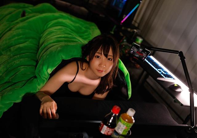 Chăn chơi game kiểu Nhật: Sản phẩm giúp game thủ xua tan mùa đông lạnh giá - Ảnh 7.