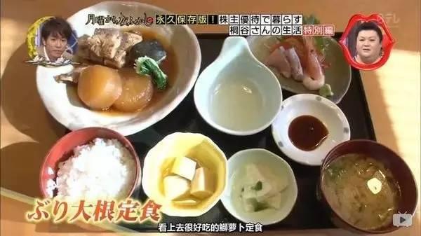 Người đàn ông Nhật sống thoải mái ở Tokyo dù không tiêu một xu, chỉ sống bằng phiếu mua hàng suốt 36 năm - Ảnh 9.