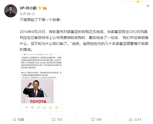 Sếp Toyota nói xe điện chỉ gây thêm ô nhiễm, hãng xe điện Trung Quốc nhắc khéo: Các ông muốn làm Nokia? - Ảnh 2.