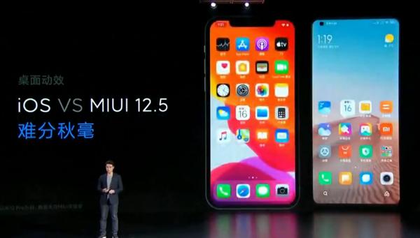 Xiaomi: MIUI 12.5 không những mượt ngang iOS mà còn ít ứng dụng rác hơn - Ảnh 2.