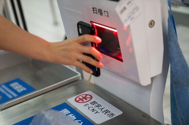 Thử nghiệm tiền kỹ thuật số lần 2 ở Trung Quốc: lôi kéo người dùng bằng xổ số và tiền mua bột giặt đủ cho cả năm - Ảnh 1.