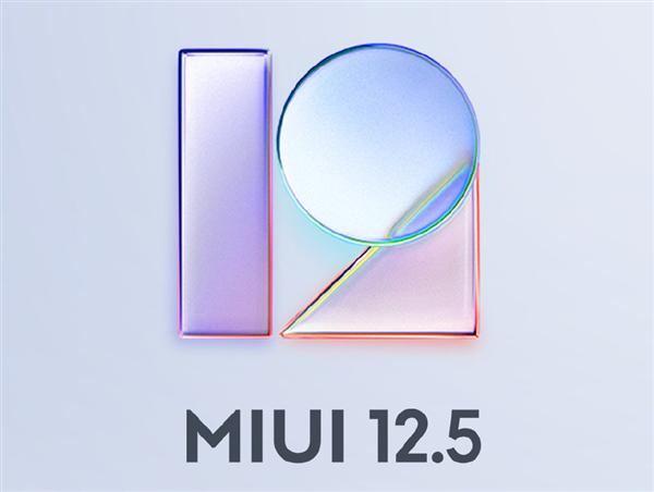Xiaomi: MIUI 12.5 không những mượt ngang iOS mà còn ít ứng dụng rác hơn - Ảnh 1.
