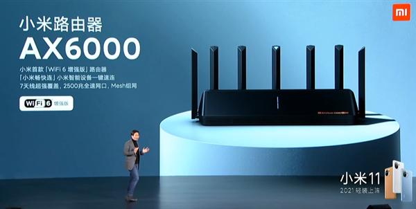 Xiaomi ra mắt Mi Router AX6000: Wi-Fi 6E, hỗ trợ mesh, giá 2.1 triệu đồng - Ảnh 3.