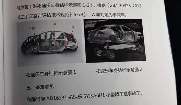 Tesla bị tố bán xe cũ từng bị tai nạn với bằng chứng gần như không thể chối cãi - Ảnh 1.