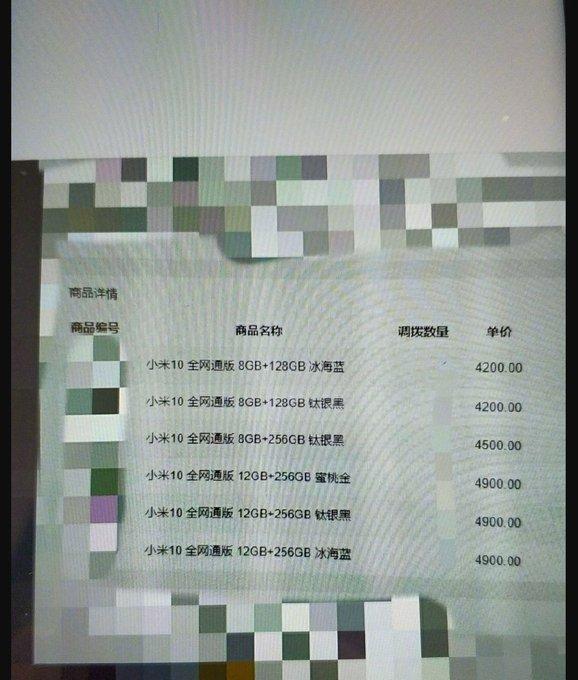 Xiaomi Mi 10 và Mi 10 Pro lộ diện hoàn toàn, lộ cả giá bán - Ảnh 4.