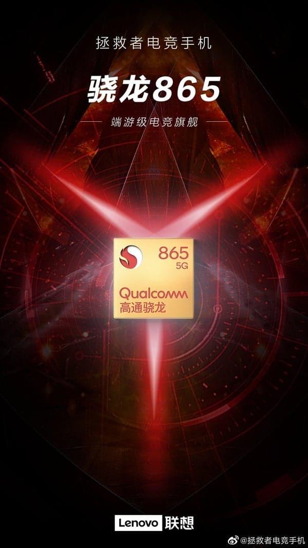 Lenovo sắp ra mắt smartphone chuyên game mang thương hiệu Legion, đạt hơn 600.000 điểm trên AnTuTu - Ảnh 2.