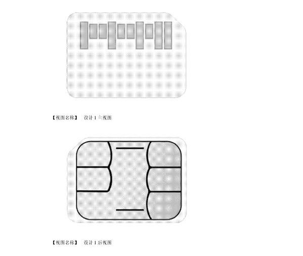 Xiaomi sáng chế ra loại SIM và thẻ nhớ hai trong một - Ảnh 2.