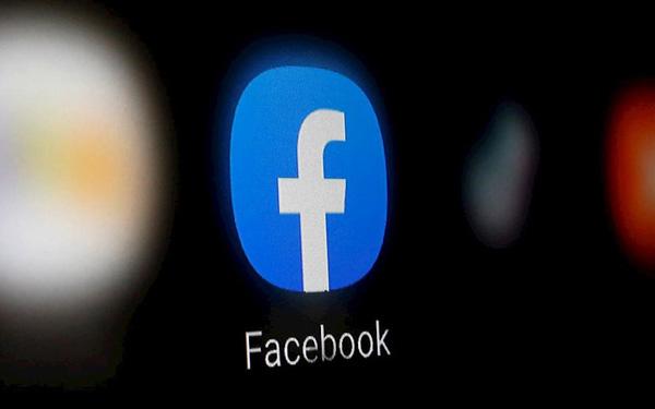 Facebook phải trả bao nhiêu tiền cho thông tin cá nhân của người dùng? - Ảnh 1.