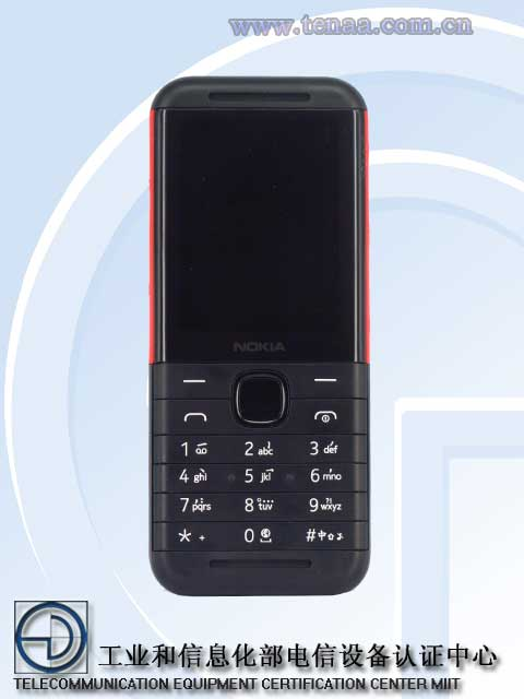 Rò rỉ điện thoại Nokia cục gạch mới, thiết kế giống dòng XpressMusic ngày xưa - Ảnh 1.