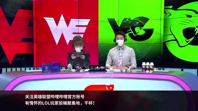 Esports mùa dịch Covid-19: game thủ và caster Trung Quốc đeo khẩu trang tham gia giải - Ảnh 1.