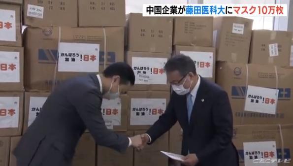Huawei quyên tặng 500.000 chiếc khẩu trang cho Nhật Bản để chung tay chống dịch COVID-19 - Ảnh 1.