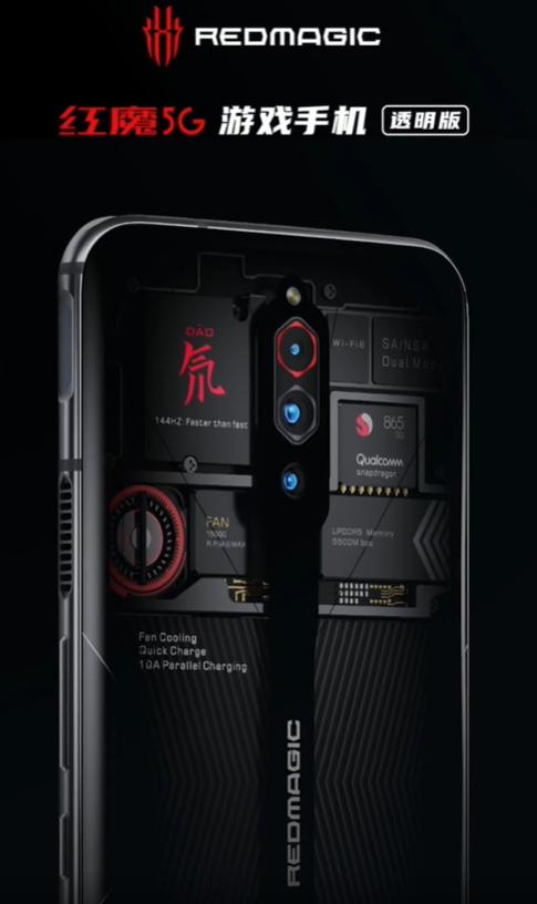 Sau HTC và Xiaomi, đến lượt Nubia cũng sắp ra mắt smartphone với mặt lưng trong suốt? - Ảnh 1.