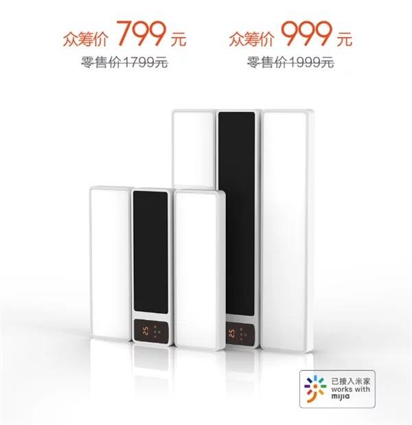 Xiaomi ra mắt đèn trần thông minh kiêm máy sưởi, giá chỉ 2.7 triệu đồng - Ảnh 3.