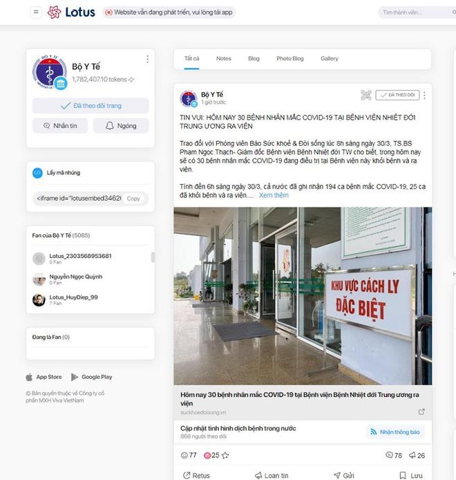 Công bố kênh thông tin chính thống của Bộ Y tế trên mạng xã hội Lotus - Ảnh 2.