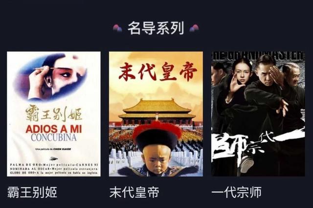 Giữa dịch COVID-19, TikTok Trung Quốc chuyển mình thành nền tảng phim trực tuyến: Xem hàng trăm tựa phim nổi tiếng, xem TV show và quẩy nhạc DJ tại nhà - Ảnh 1.
