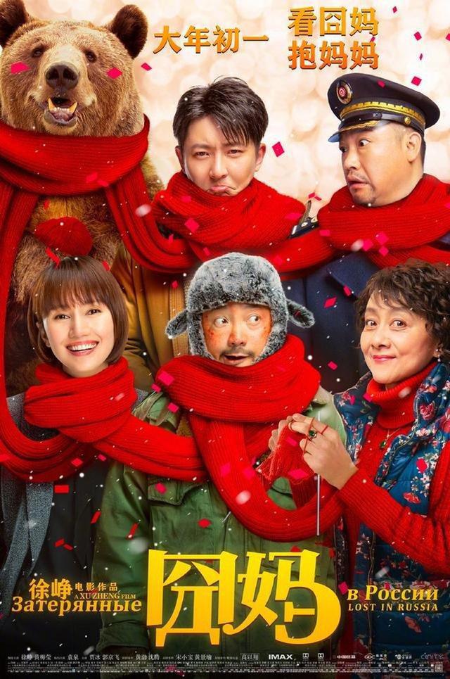 Giữa dịch COVID-19, TikTok Trung Quốc chuyển mình thành nền tảng phim trực tuyến: Xem hàng trăm tựa phim nổi tiếng, xem TV show và quẩy nhạc DJ tại nhà - Ảnh 2.