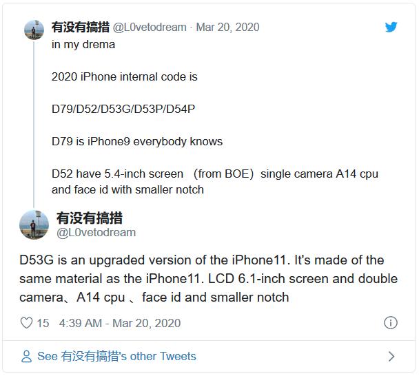Tin đồn: Apple đang phát triển iPad Air với Touch-ID dưới màn hình, MacBook ARM 12 inch - Ảnh 4.