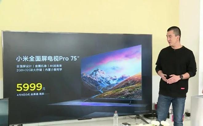 Xiaomi ra mắt TV 60 inch giá 6.7 triệu đồng - Ảnh 2.