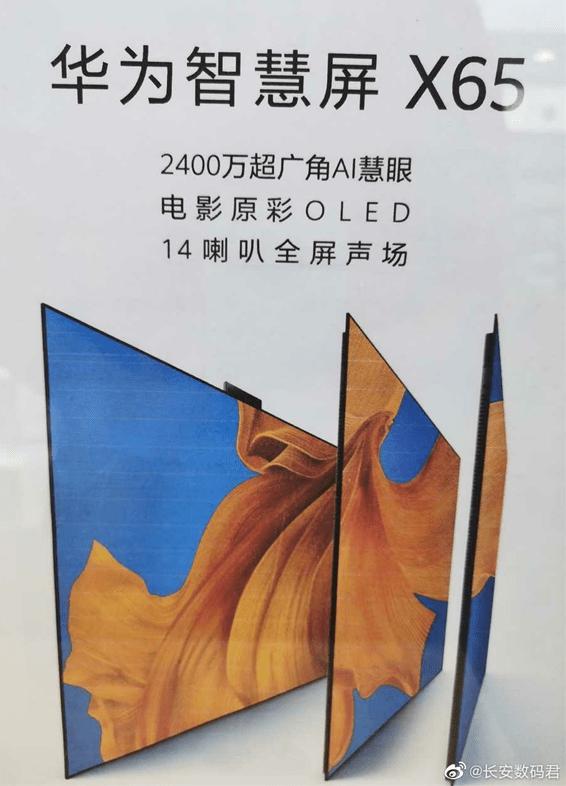 Chiếc TV OLED đầu tay của Huawei nghe rất tuyệt vời, nhưng đây là lý do vì sao người ta không dám mua - Ảnh 2.