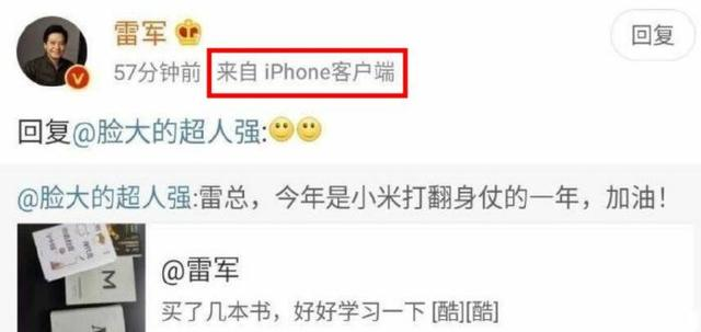 Chọc giận người hâm mộ vì bị bắt quả tang dùng iPhone, CEO Xiaomi may mắn được đối tác bênh vực - Ảnh 1.