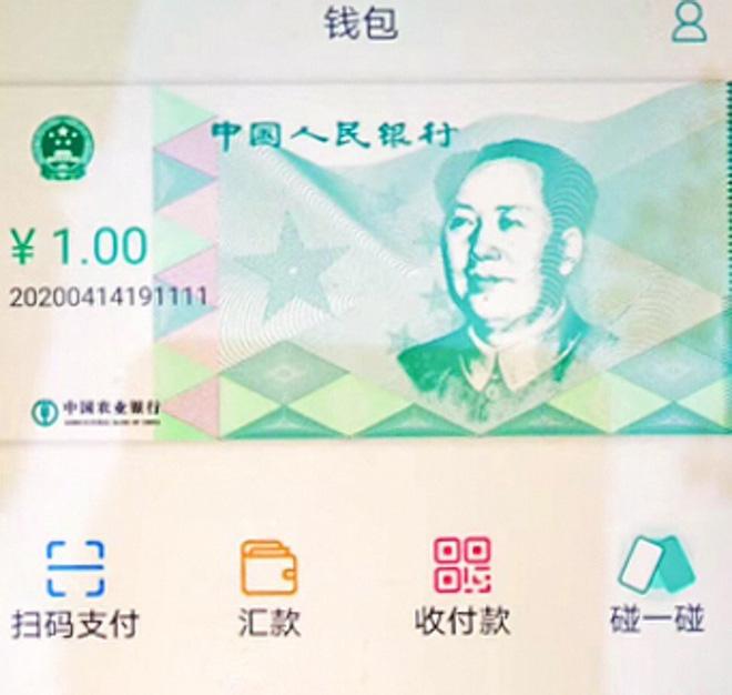 Trung Quốc rục rịch muốn số hóa đồng Nhân dân tệ: Đây mới chính là lý do quan trọng nhất! - Ảnh 4.