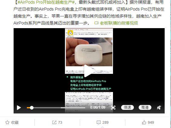 Dân mạng Trung Quốc sôi sục vì thông tin Apple sẽ lắp ráp tai nghe AirPods tại Việt Nam - Ảnh 1.