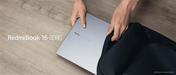 RedmiBook 13, 14 và 16 ra mắt: CPU AMD Ryzen 4000 mới, pin 12 giờ, giá từ 12.4 triệu đồng - Ảnh 1.