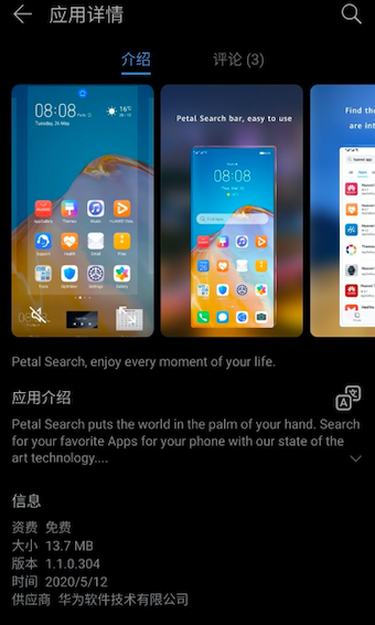 Không phải chip, đây mới là gót chân Achilles trong mảng kinh doanh smartphone của Huawei - Ảnh 1.
