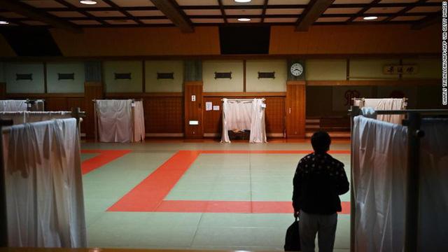 Nơi ở được cung cấp bởi quận Kanagawa
