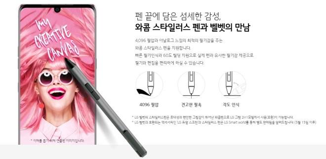 LG Velvet chính thức ra mắt: Thiết kế mới, Snapdragon 765, camera 48MP, IP68, giá hơn 17 triệu - Ảnh 2.