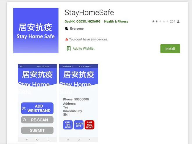 Đây là thiết bị công nghệ ai đến Hong Kong cũng đều phải đeo, nếu vi phạm sẽ bị phạt tù 6 tháng - Ảnh 4.