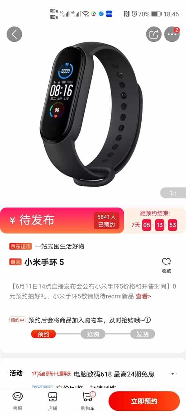Xiaomi Mi Band 5 sẽ có giá bán khoảng 625.000 đồng - Ảnh 1.